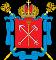 Государственное бюджетное дошкольное образовательное учреждение детский сад № 73 Невского района Санкт-Петербурга